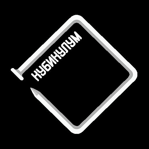 Cubiculum quests logo